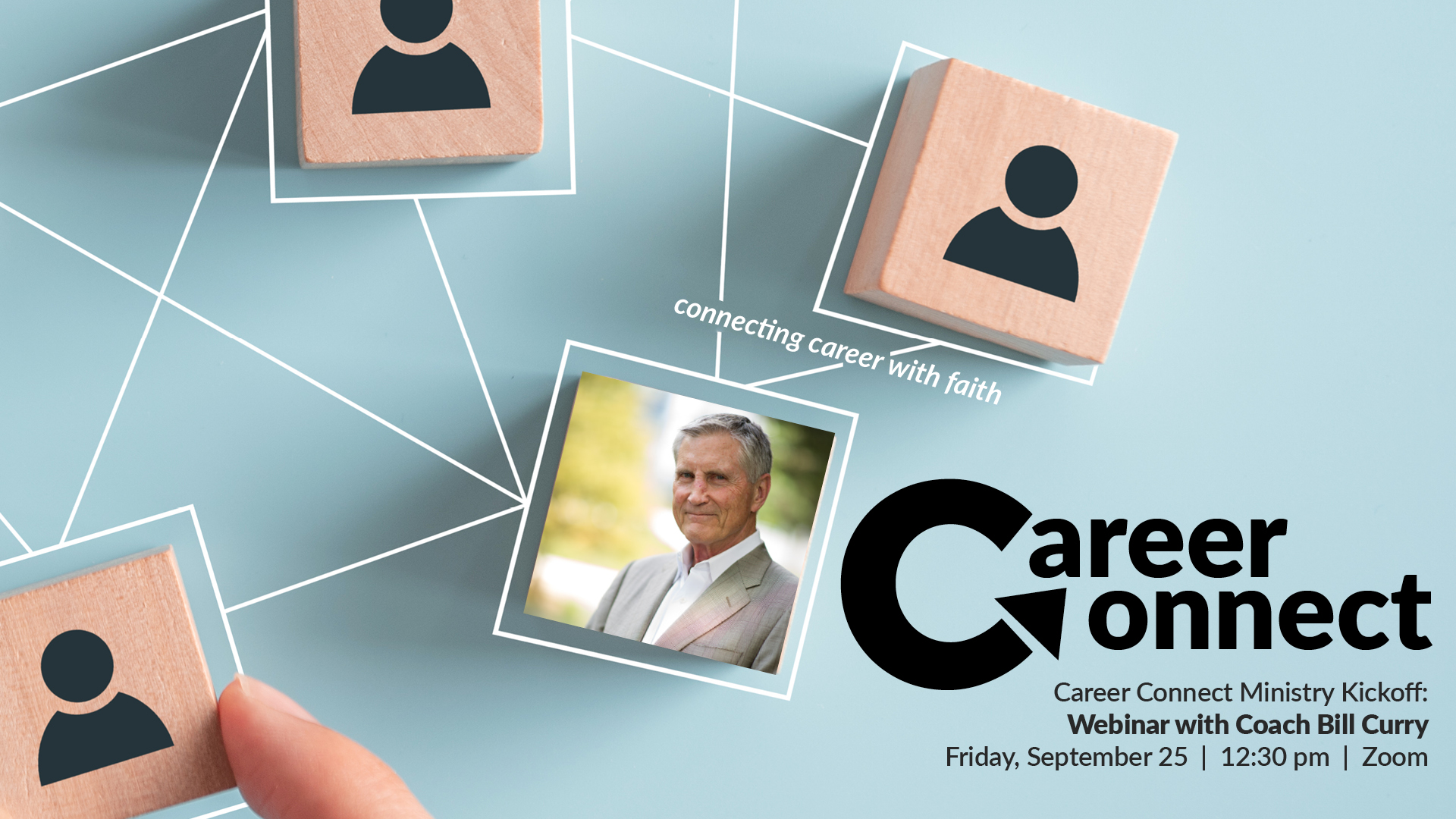 Career Connect with Bill Curry
